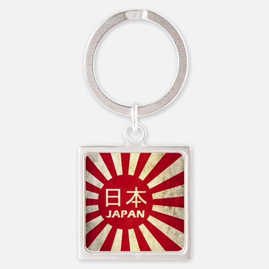 Japan Grunge Flag. Square Keychain