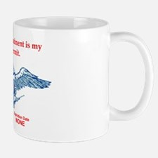 The 2nd Amendment Small Small Mug