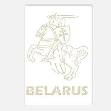 Vintage Belarus Postcards (Package of 8)