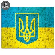 Ukraine Grunge Flag Puzzle