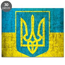 Vintage Ukraine Puzzle