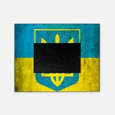 Vintage Ukraine Picture Frame