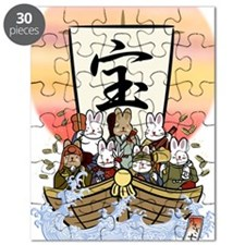 Seven Gods of good fortune against sun Puzzle