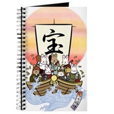 Seven Gods of good fortune against sun Journal