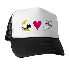 Tapir Loves Dream Mug Trucker Hat