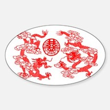 """""""Double Happiness"""" Oval Decal"""