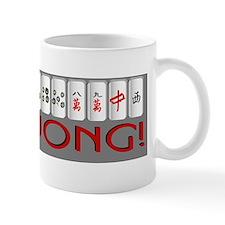 Mahjong GRY Bump Mug