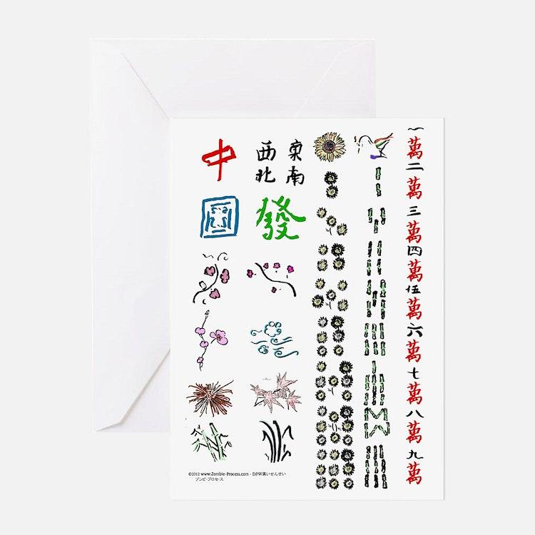 MahjongPanel Greeting Card