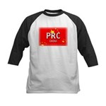 China Pride Kids Baseball Jersey