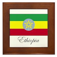 Ethiopia - Ethiopian Flag Framed Tile