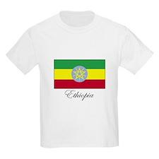 Ethiopia - Ethiopian Flag Kids T-Shirt