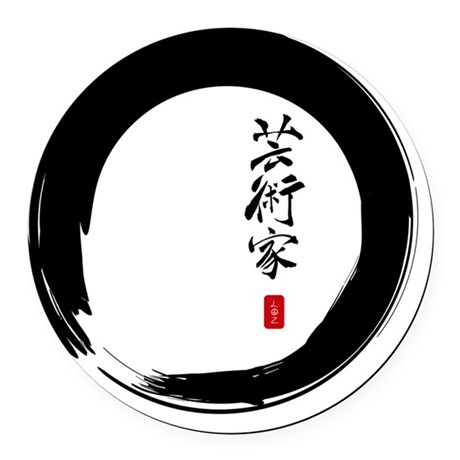 Enso Open Circle with Kanji for A Round Car Magnet