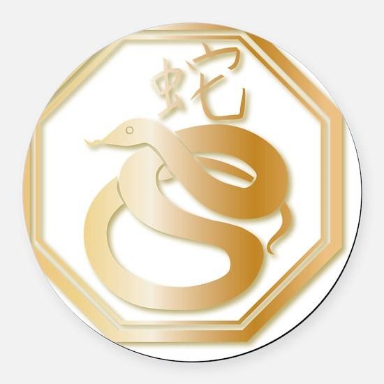 Gold Tone Snake Round Car Magnet