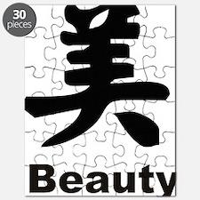Beauty (Mei) Puzzle