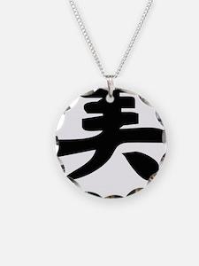 Beauty (Mei) Necklace