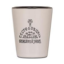 Sestroryetsk Shot Glass