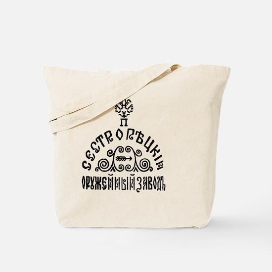 Sestroryetsk Tote Bag
