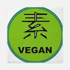 Vegan (su) Queen Duvet