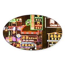 Hong Kong Decal