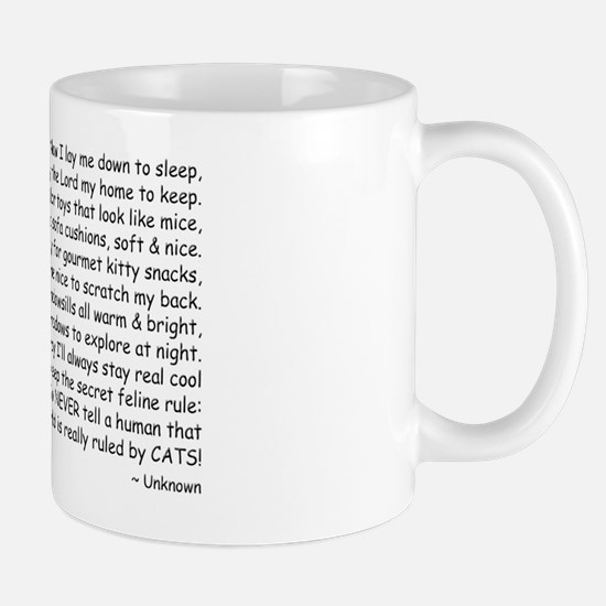 Now I Lay Me Down To Sleep Paws4Critter Mug