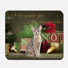 Abyssinian Cat Christmas Card Mousepad