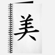 Beauty-Beautiful Kanji Journal