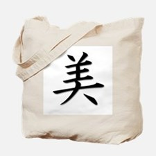 Beauty-Beautiful Kanji Tote Bag