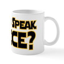 Do You Speak Bocce? Mug