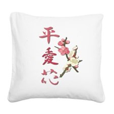 Peace, Love, Flowers Kanji Square Canvas Pillow