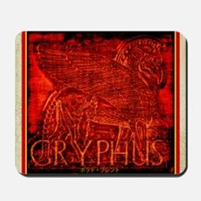 Gryphus Mousepad
