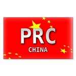 China Pride Rectangle Sticker
