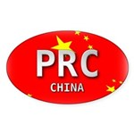China Pride Oval Sticker
