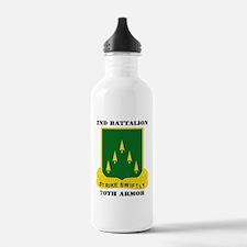 2ndBattalion70thArmor- Water Bottle