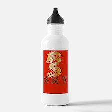 Happy Christmas Golden Water Bottle