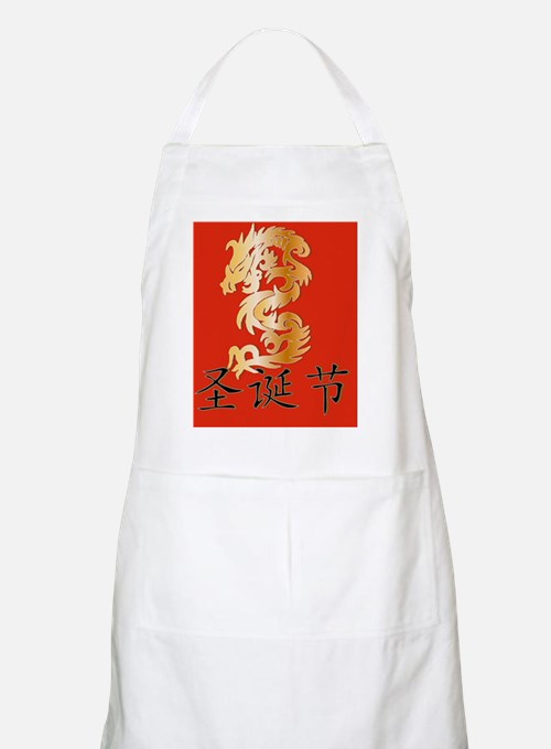 Happy Christmas Golden Dragon Apron