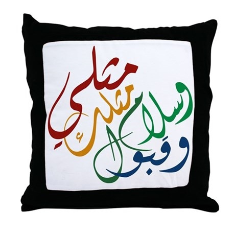 Mithli Salam Kobool | Throw Pillow