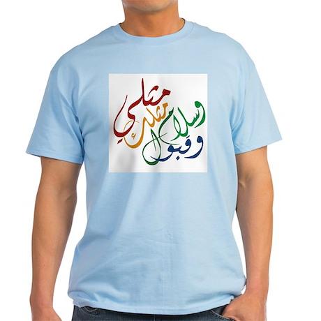 Mithli Salam Kobool   Light T-Shirt