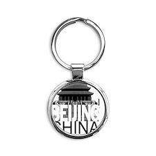 Beijing Skyline Round Keychain