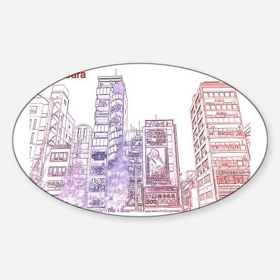 Akihabara Tokyo Sticker (Oval)
