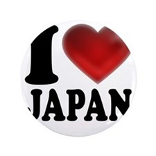 "I Heart Japan 3.5"" Button"