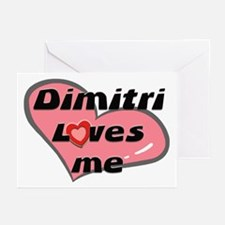 dimitri loves me  Greeting Cards (Pk of 10)
