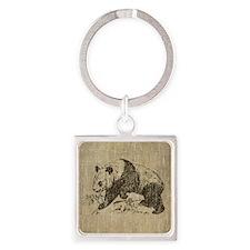 Vintage Panda Square Keychain
