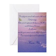 GRATITUDE POEM Greeting Card