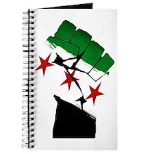 Syrian Strength Journal