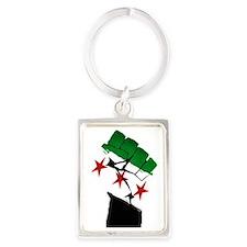 Syrian Strength Portrait Keychain