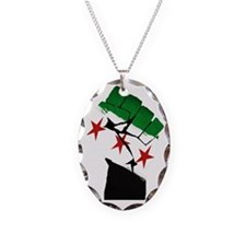 Syrian Strength Necklace