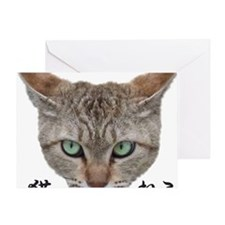 A Face01 Cat  with words in japanese Greeting Card