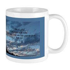 Sing to God  Coffee Mug