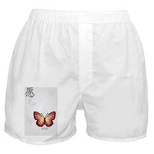 Wish Butterfly Boxer Shorts