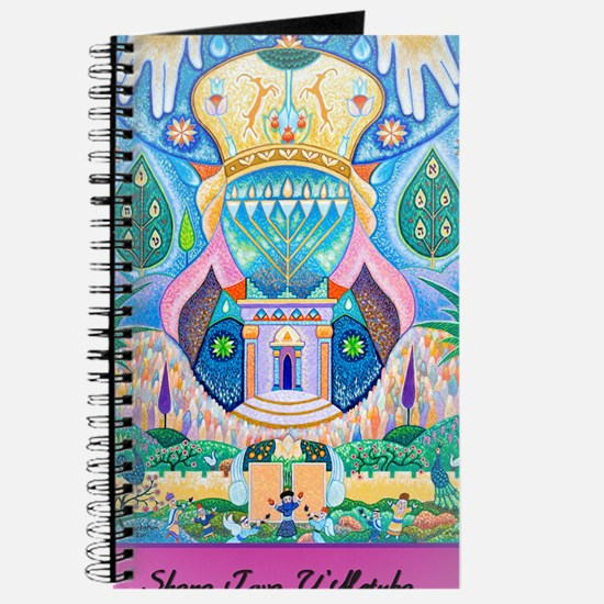 Shana Tova UMetuka Journal